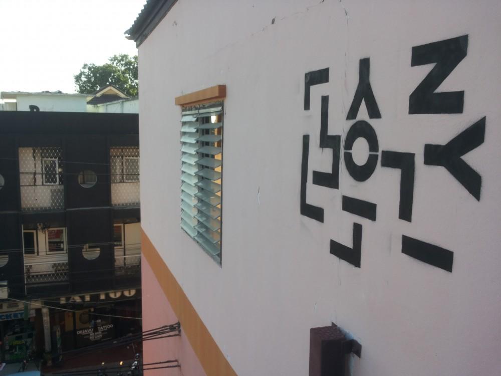 Opiemme, Code, Hotel Kazzo