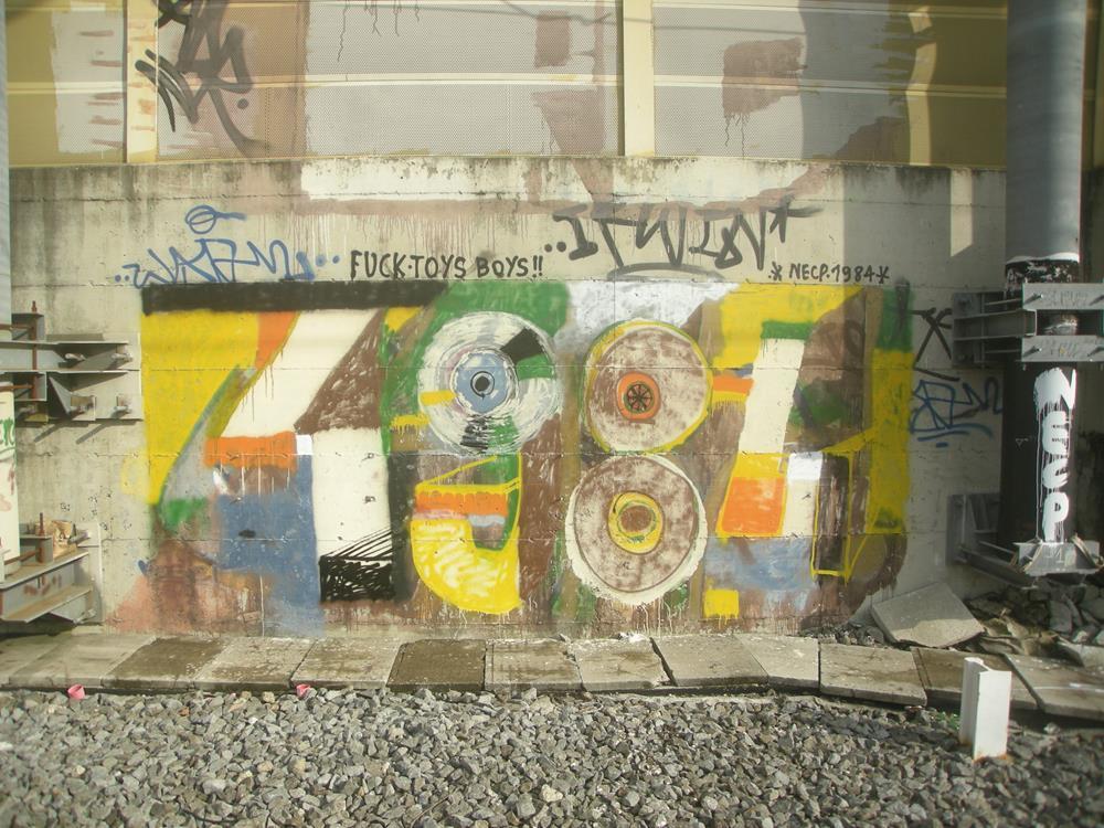 DSCN7577
