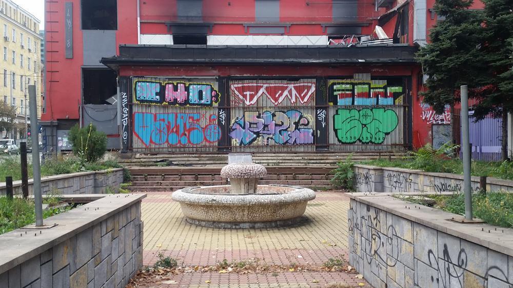 Graffiti vari a Sofia (Bulgaria)
