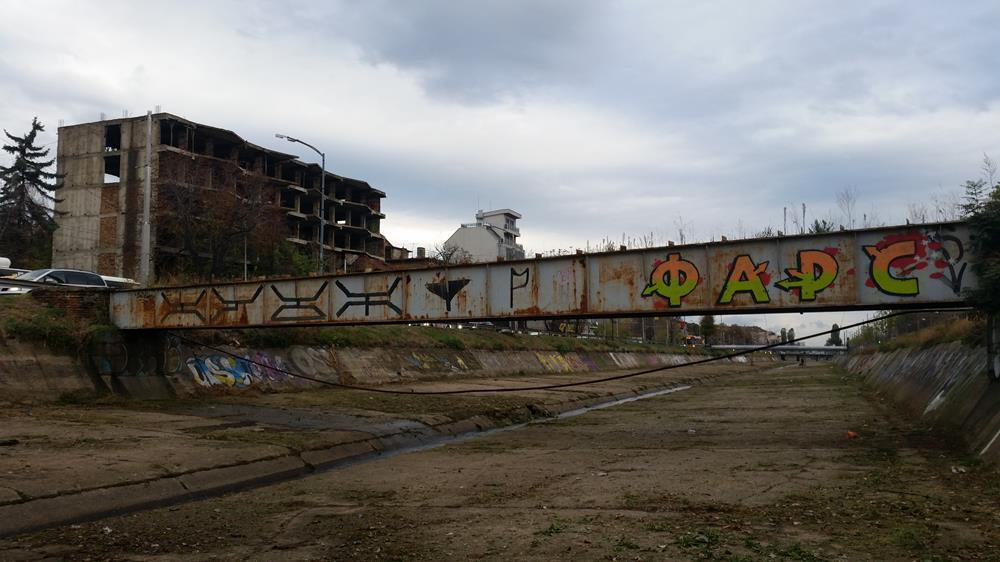 Graffiti vari a Sofia (Bulgaria) - Lungo fiume Vladaya