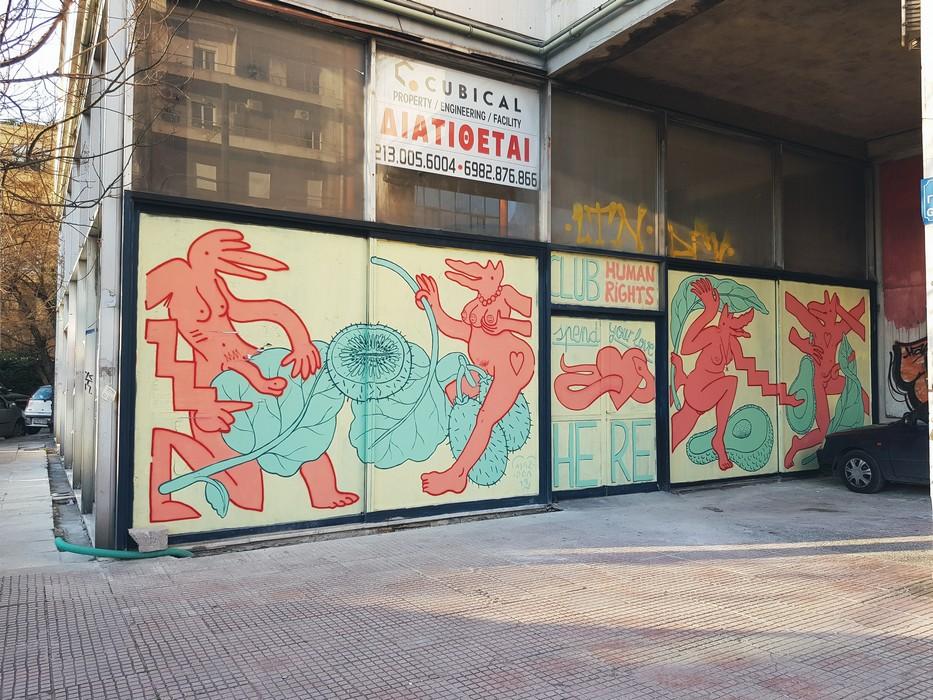 mazilax street art atene koukaki