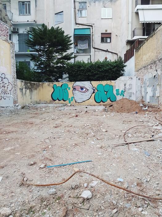 aner beiff graffiti atene